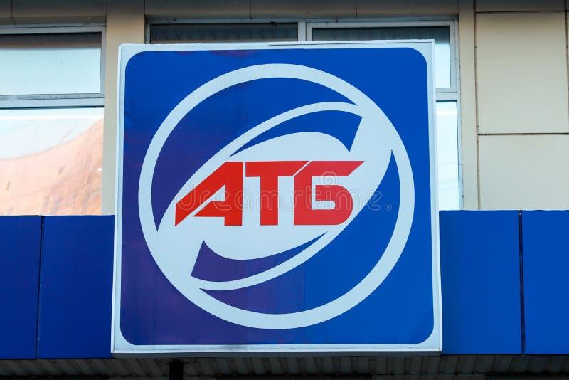 Letrero azul y rojo grande de un supermercado ucraniano grande ATB, del colmado y de la tienda de alimentación, comercio de alime imagenes de archivo