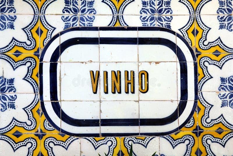 Letrero de Azulejo en Lisboa imágenes de archivo libres de regalías