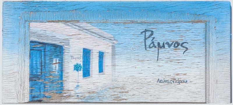 Letrero del vintage en la calle en la isla de Paros, Grecia fotos de archivo libres de regalías