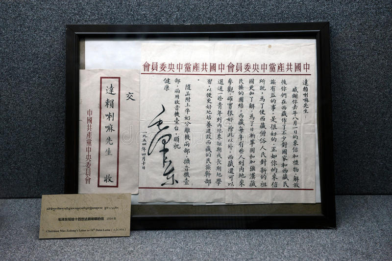Letter from Chairman Mao to Dalai Lama. Chairman Mao Zedong's letter to 14th Dalai Lama in 1954, collected in Tibet Museum royalty free stock photos