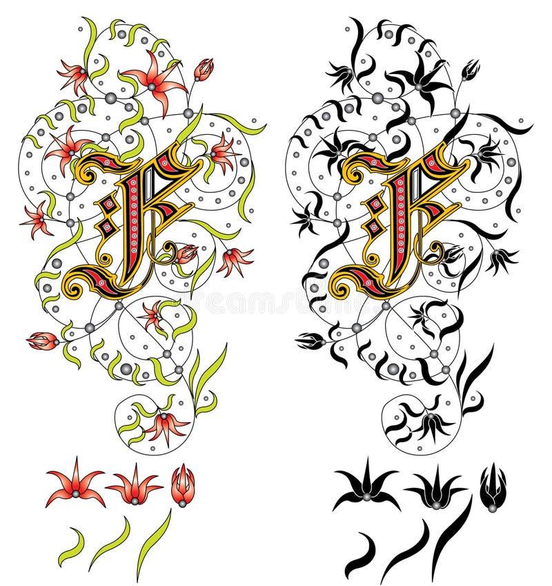 Download Letter F stock vector. Illustration of pattern, baroque - 12502290