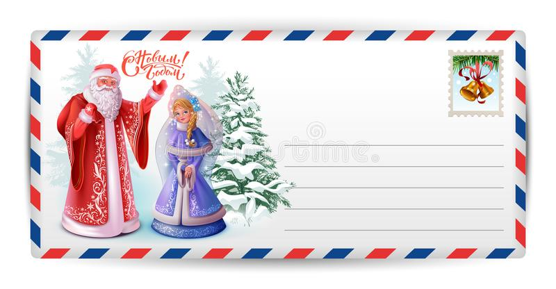 Letter post card to Santa Claus. Russian Santa Claus and Snow Maiden royalty free illustration