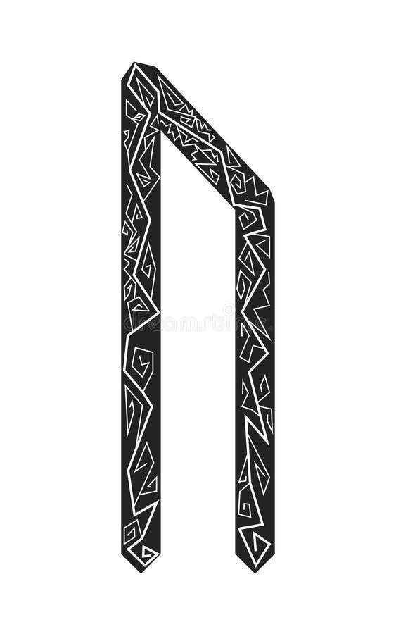 Letter Uruz. Ancient Scandinavian runes. Runes senior futarka. Magic, ceremonies, religious symbols. Predictions and amulets. Ornament lightning. White royalty free illustration