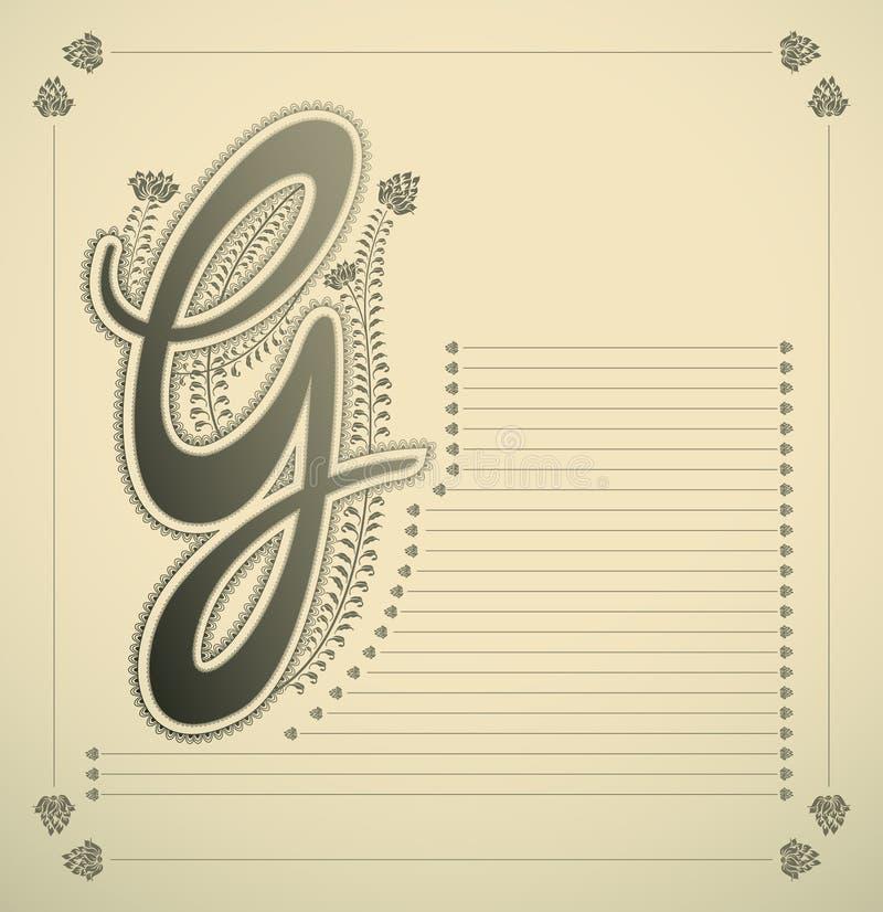 Lettera ornamentale - G royalty illustrazione gratis
