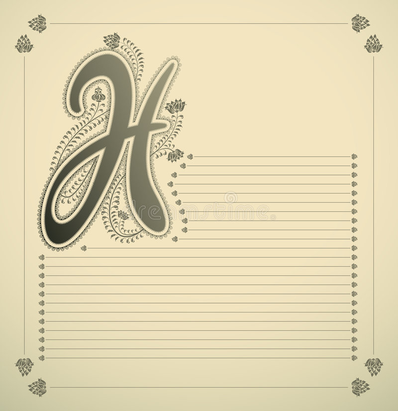 Lettera ornamentale - H illustrazione di stock
