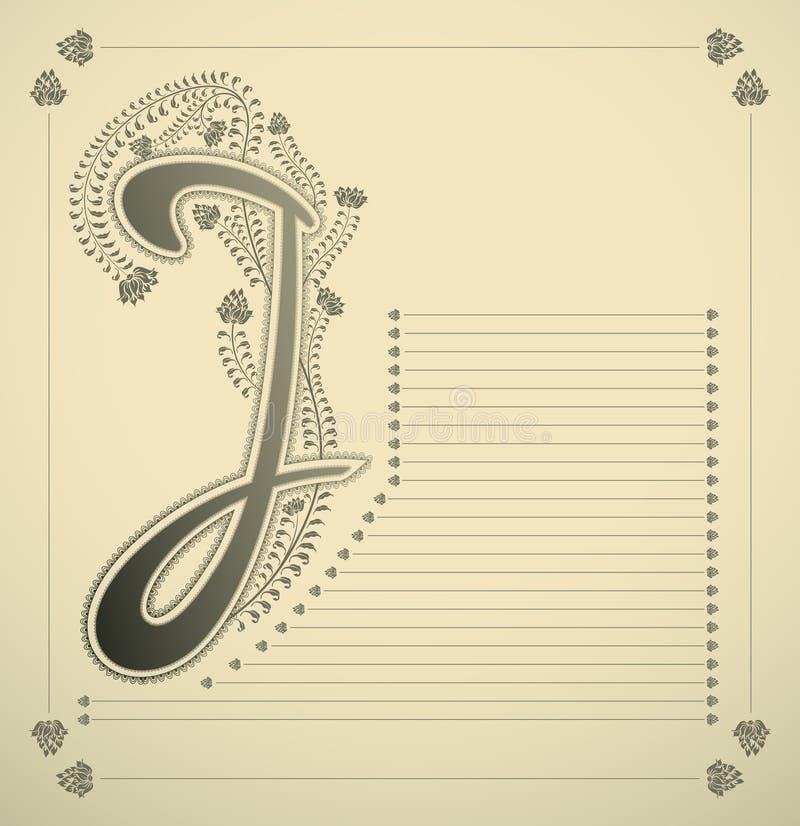 Lettera ornamentale - J illustrazione vettoriale
