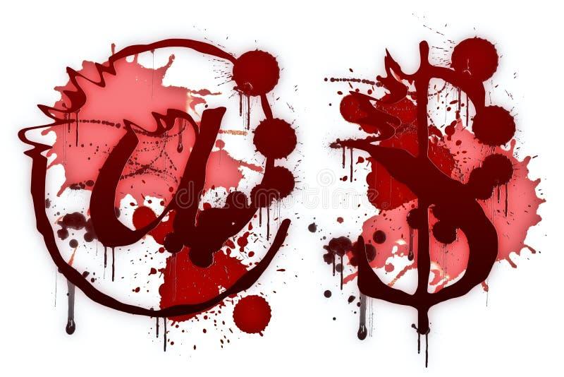 Lettera sanguinante @ $ royalty illustrazione gratis