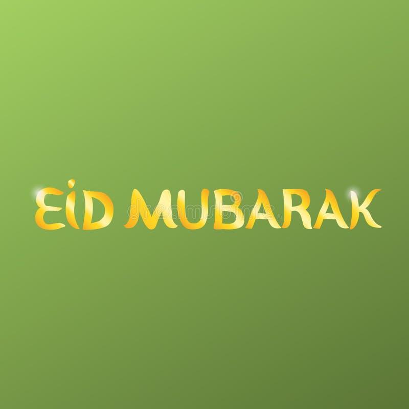 Letteratura Iscrizione disegnata a mano Immagine vettoriale del tradizionale saluto musulmano eid mubarak illustrazione di stock