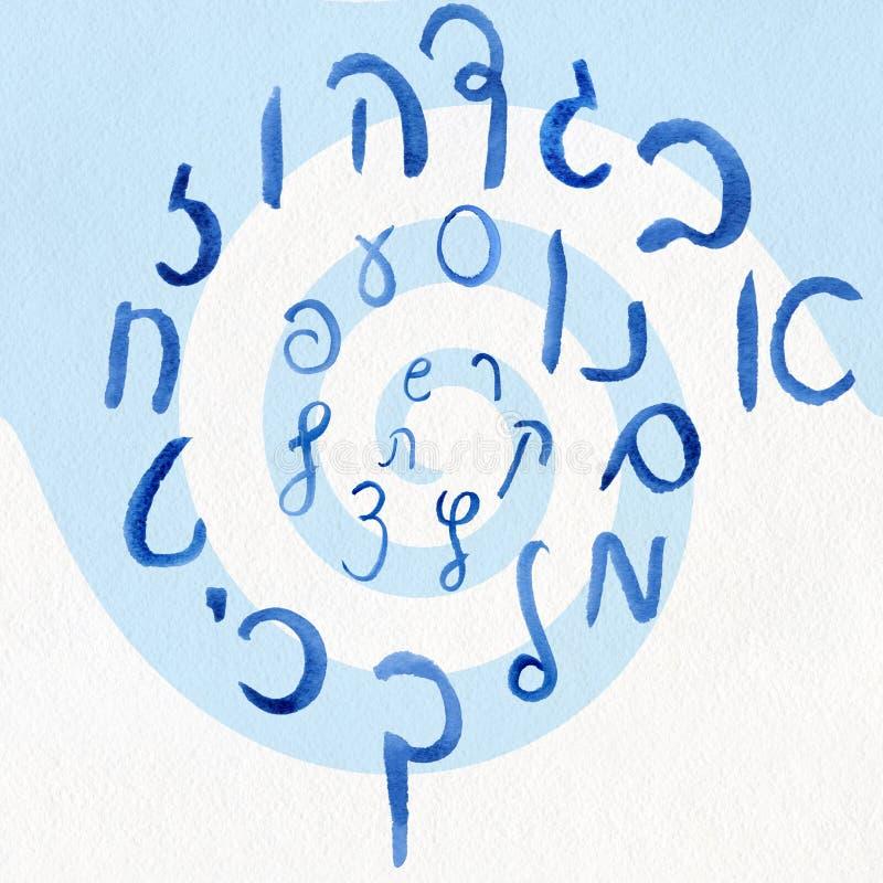 Lettere ebraiche, spirale immagini stock
