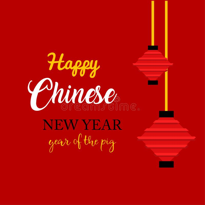 Lettering chinese new year 2019 royalty free stock images