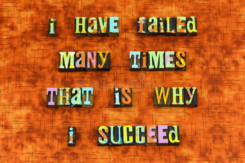 Letterpress σκληρής δουλειάς φιλοδοξίας επιτυχίας αποτυχίας στοκ εικόνες