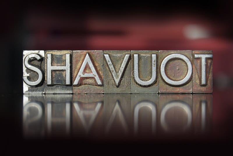 Letterpress Shavuot стоковые фотографии rf