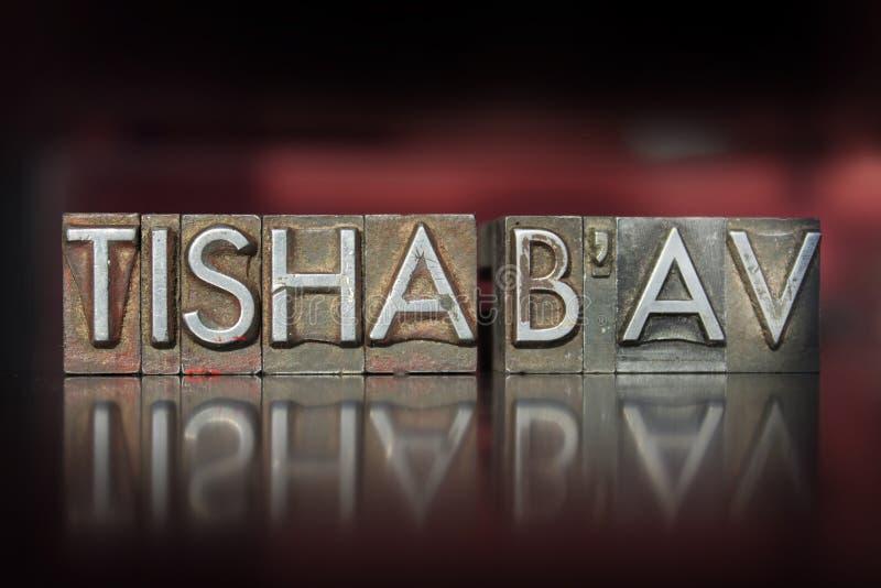 Letterpress Tisha B'Av стоковая фотография