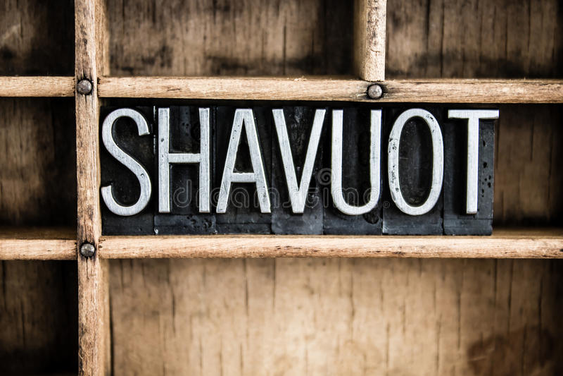 Letterpress Word μετάλλων έννοιας Shavuot στο συρτάρι στοκ φωτογραφία με δικαίωμα ελεύθερης χρήσης