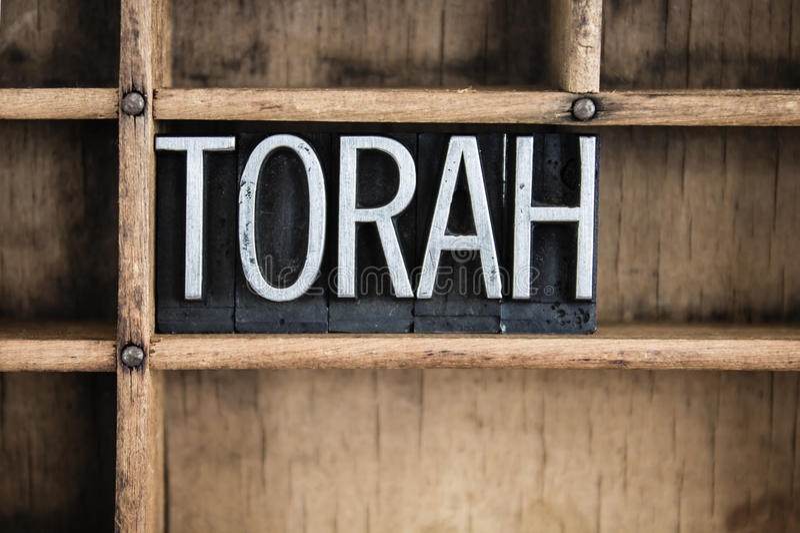 Letterpress Word μετάλλων έννοιας Torah στο συρτάρι στοκ φωτογραφία με δικαίωμα ελεύθερης χρήσης