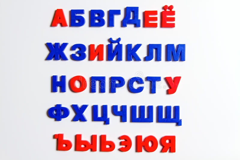 Letters, Cyrillic alphabet. royalty free stock photos