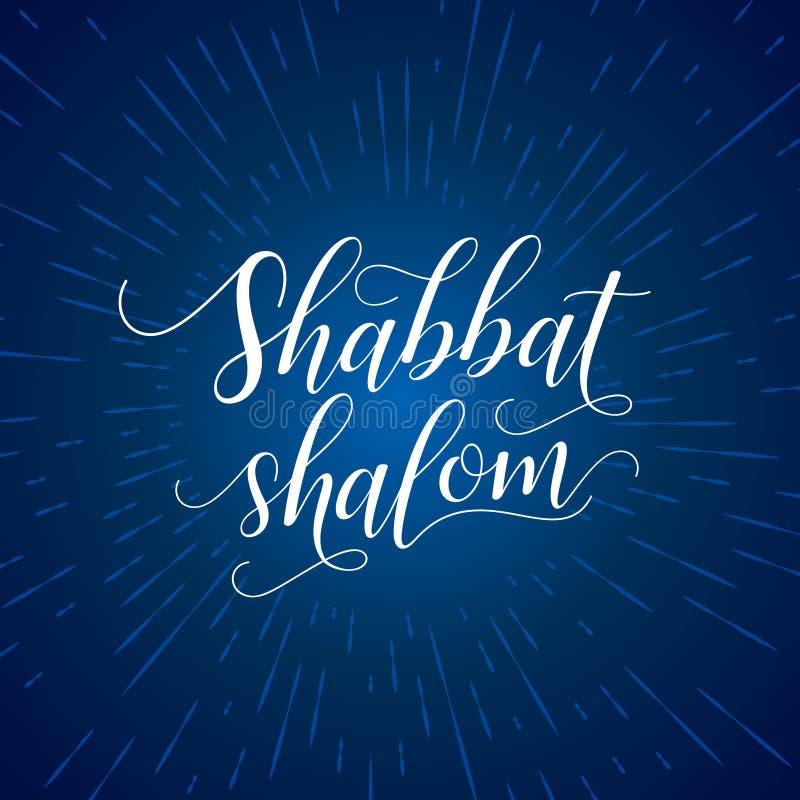 Lettrage de carte de voeux de shalom de Shabbat, fond bleu-foncé avec des rayons de lumière illustration de vecteur
