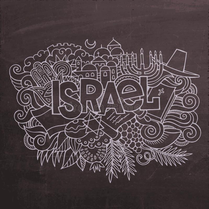 Lettrage de main de l'Israël et éléments de griffonnages illustration de vecteur