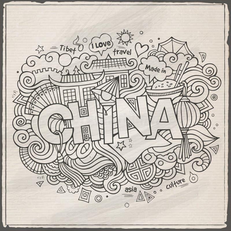 Download Lettrage De Main De La Chine Et éléments De Griffonnages Illustration de Vecteur - Illustration du nature, construction: 45372019