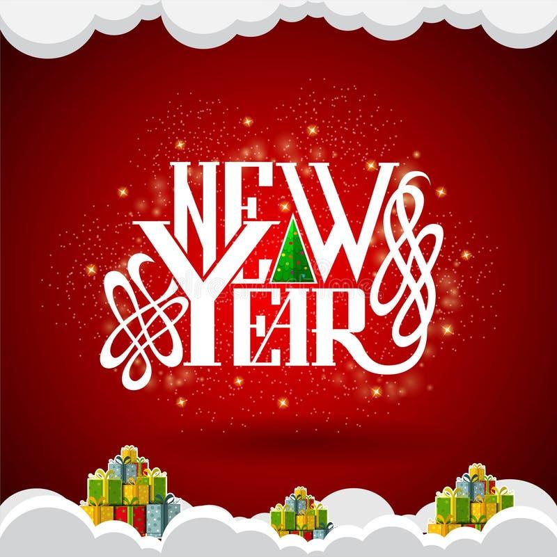 Lettrage de nouvelle année au centre sur le fond rouge avec des boîte-cadeau illustration stock