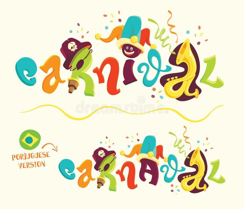 Lettrage drôle de carnaval avec la version portugaise illustration stock