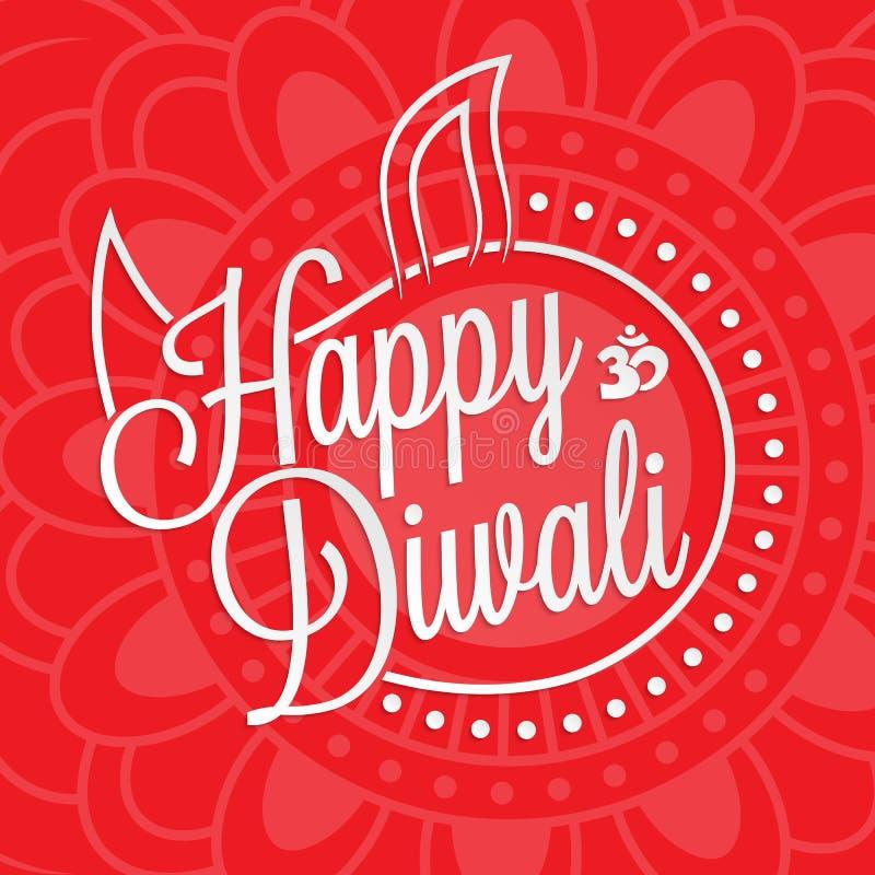 Lettrage heureux de Diwali illustration stock