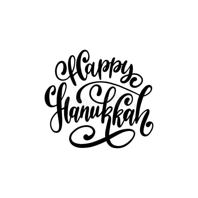 Lettrage heureux de main de Hanoucca de vecteur Affiche de fête, calibre de carte de voeux avec l'illustration de Menorah illustration de vecteur