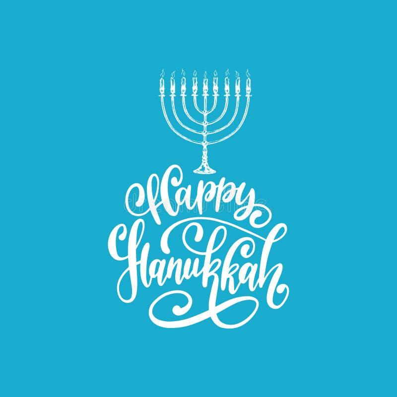 Lettrage heureux de main de Hanoucca de vecteur Affiche de fête, calibre de carte de voeux avec l'illustration de Menorah illustration libre de droits