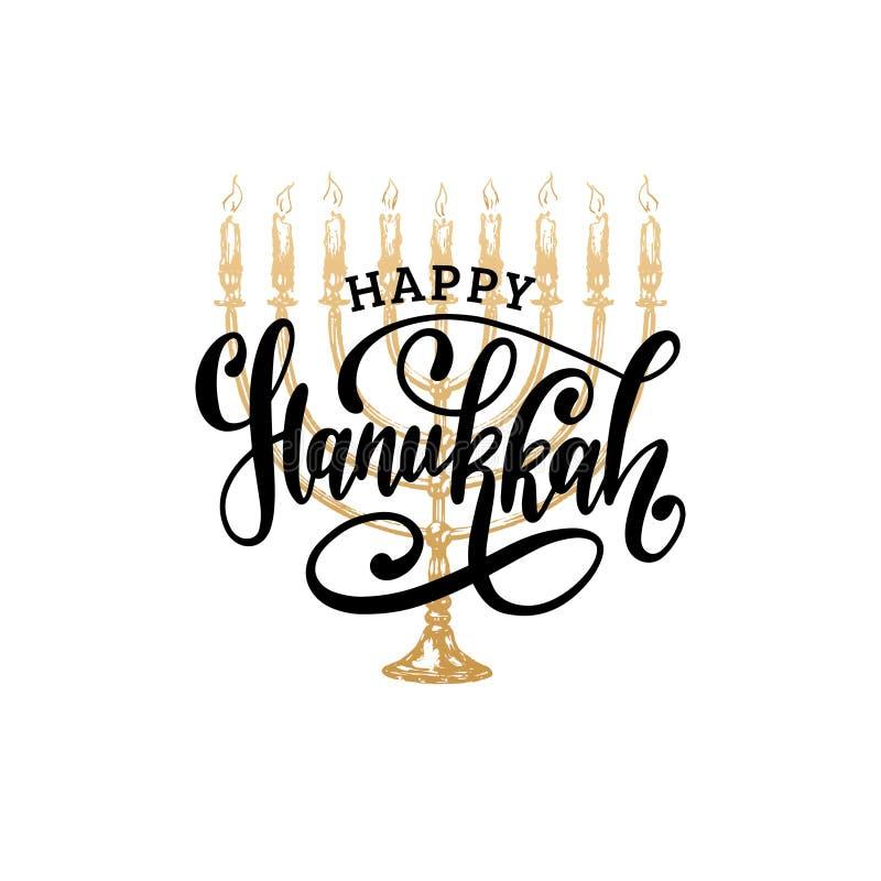 Lettrage heureux de main de Hanoucca de vecteur Affiche de fête, calibre de carte de voeux avec l'illustration de Menorah illustration stock
