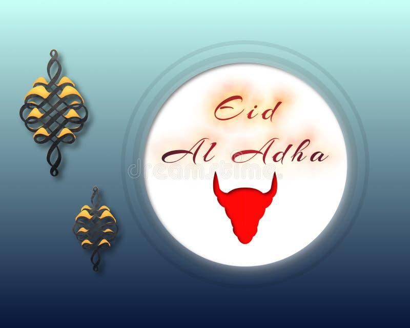 Lettrage manuscrit d'Eid al-Adha avec la forme de boeuf pour l'eid Mubar illustration de vecteur