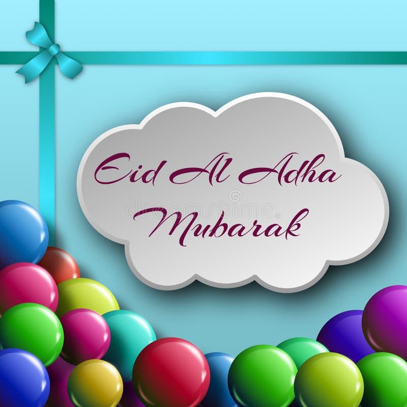 Lettrage manuscrit d'Eid al-Adha avec la forme de boeuf pour l'eid Mubar illustration libre de droits