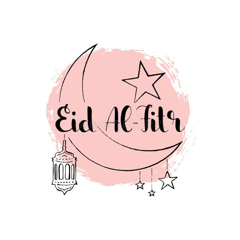 Lettrage manuscrit d'Eid Al-Fitr Festin de casser le rapide illustration libre de droits