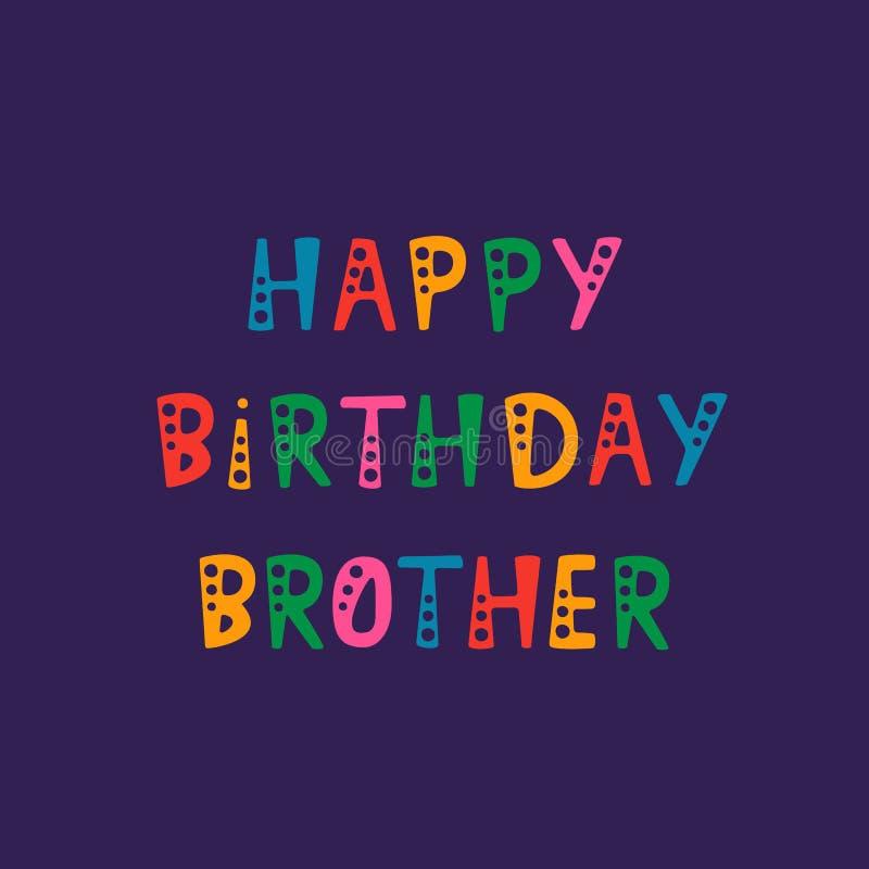 Lettrage manuscrit de frère de joyeux anniversaire sur le fond pourpre illustration stock