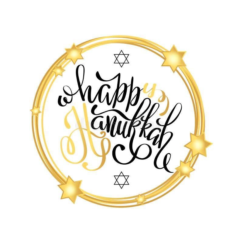 Lettrage tiré par la main heureux de Hanoucca, dreidels et étoiles juives acronyme pour la feinte de Nes Gadol Hayah illustration libre de droits