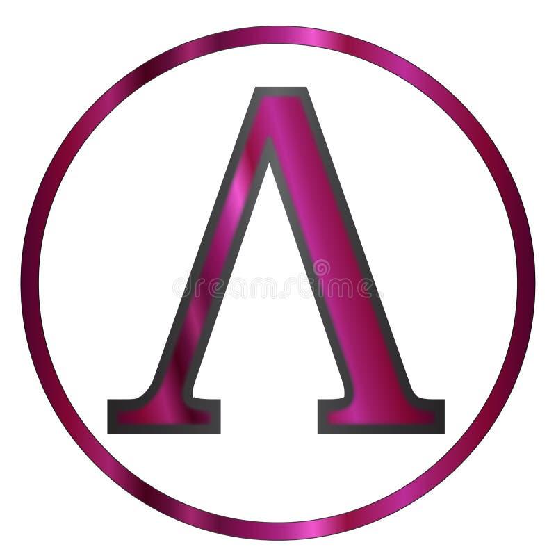 Lettre de Grec de lambda illustration libre de droits