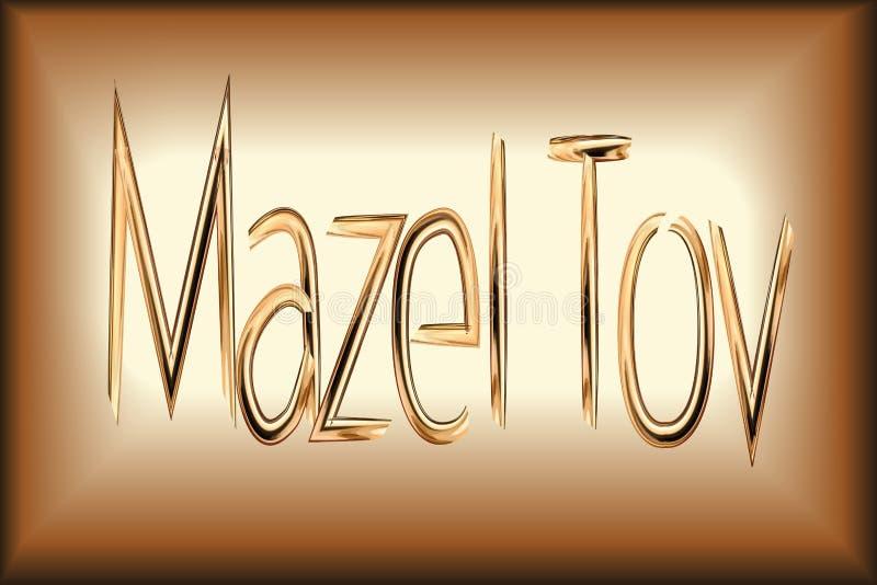 Lettre de Mazel Tov d'or de félicitation illustration de vecteur