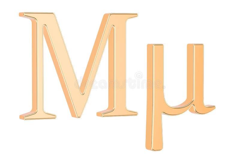 Lettre grecque d'or MU, rendu 3D illustration libre de droits