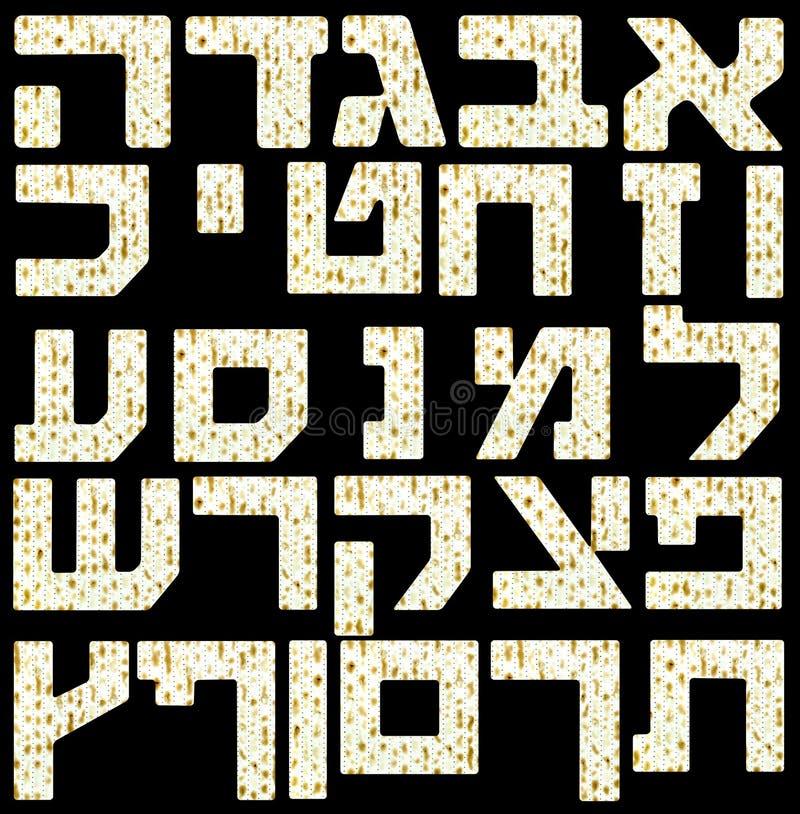 Lettres d'alphabet hébreu avec un flatbread de Matzo illustration stock