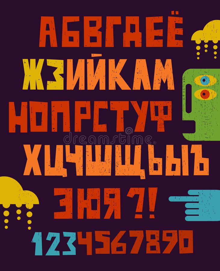 Lettres d'alphabet russe de bande dessinée illustration de vecteur