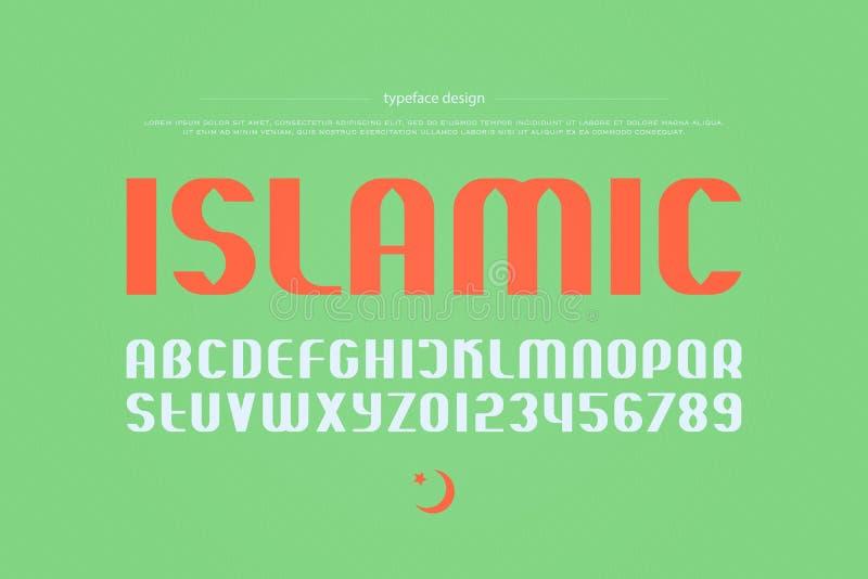 Lettres et nombres urbains d'alphabet de style vecteur, type lisible de police illustration de vecteur
