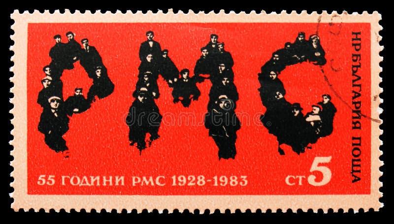 Lettres types de personnes, 55 ans d'association de jeune serie des communistes (RMS), vers 1983 photo stock