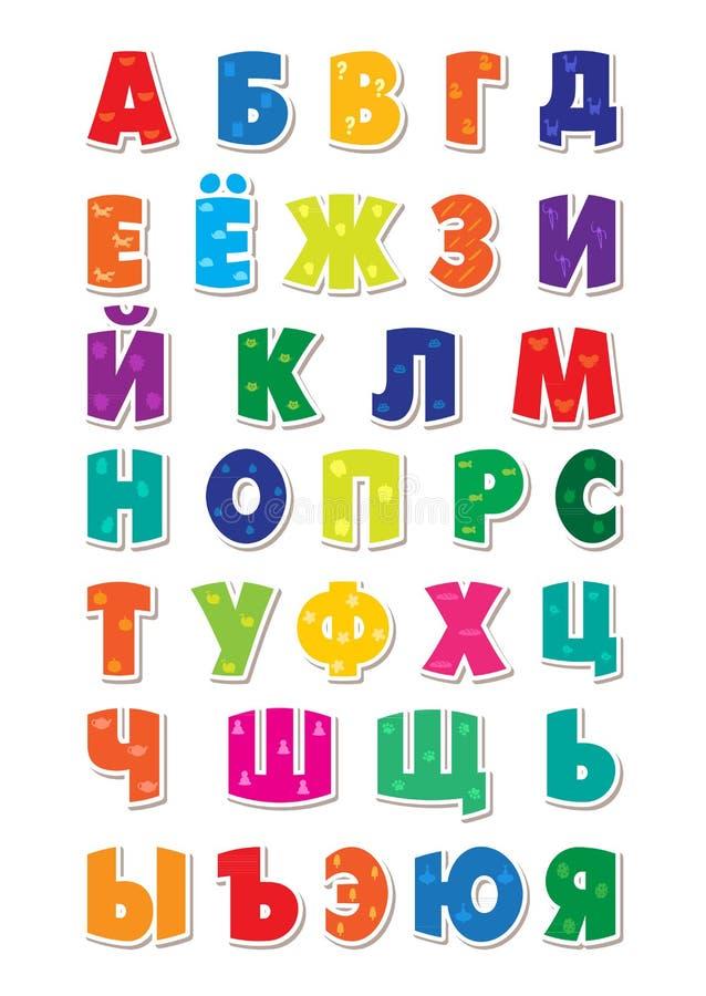 Leuk grappig kinderachtig Russisch alfabet Vectordoopvontillustratie stock illustratie