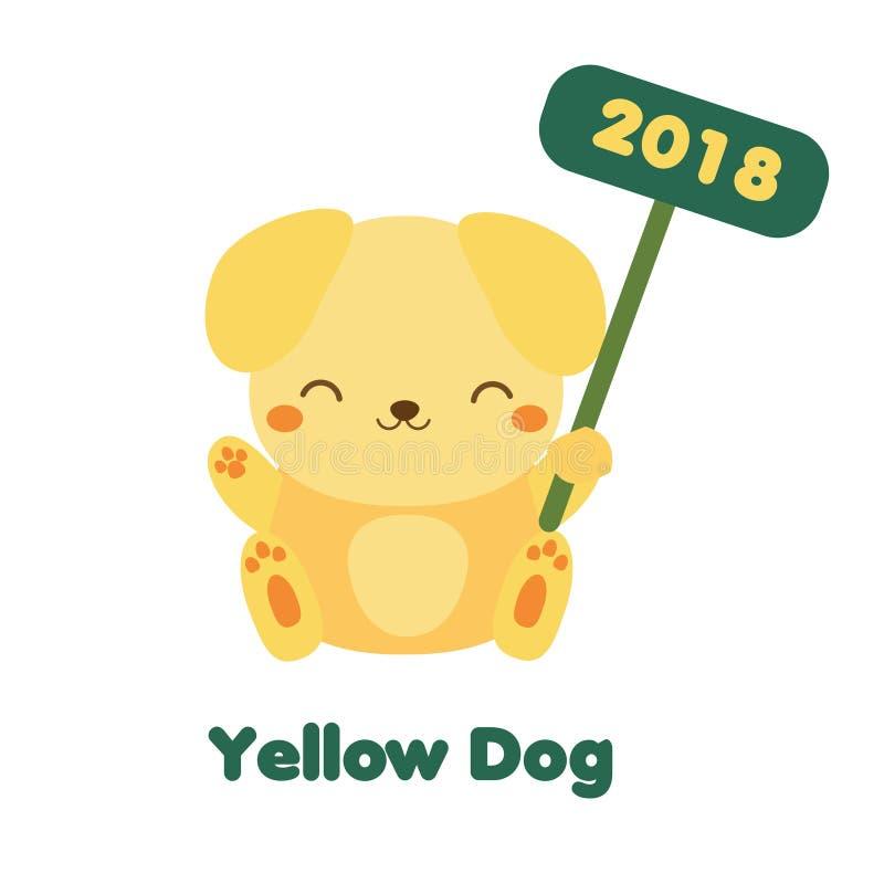 Leuke gele hond in beeldverhaalstijl, nieuw het jaarsymbool van 2018 pictogram, ontwerpelement stock illustratie