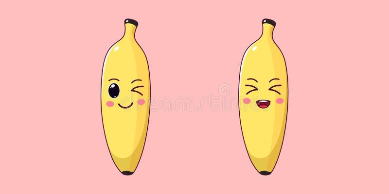 Leuke Kawaii-Banaan, Beeldverhaal Rijp Fruit Vector royalty-vrije illustratie