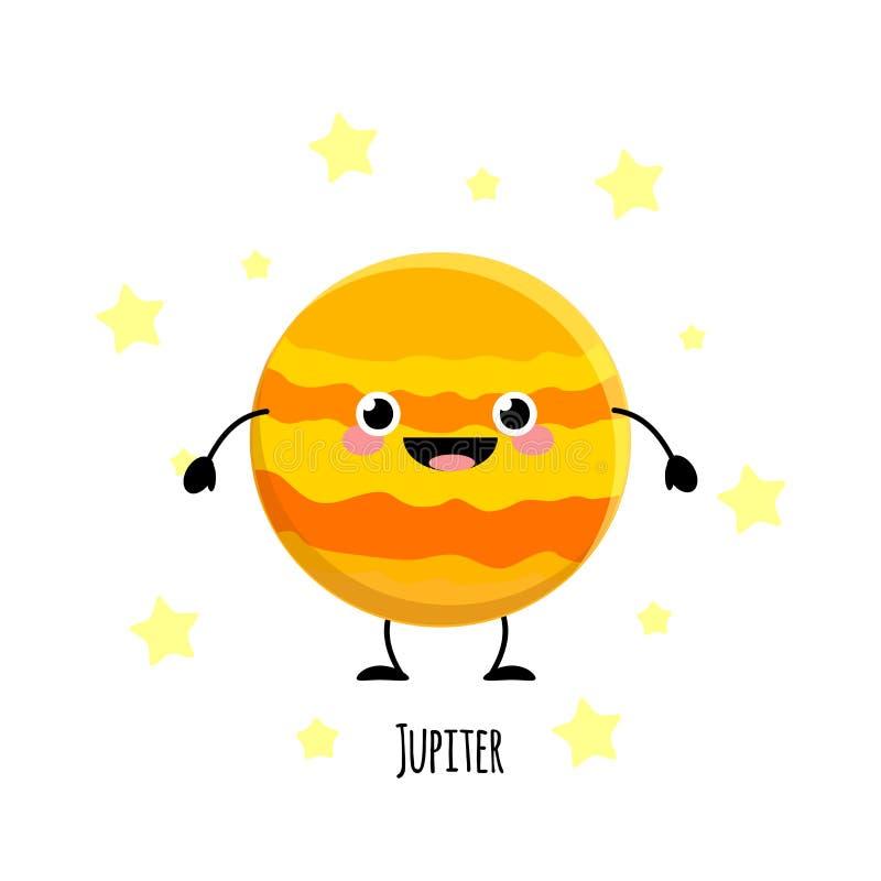Leuke van de planeetkawaii van Jupiter isol van de de karakters vectorillustratie vector illustratie
