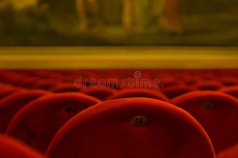 Leunstoeltheater stock afbeeldingen