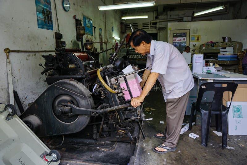 Leute, die an der Druckfabrik in Malaysia arbeiten stockbild