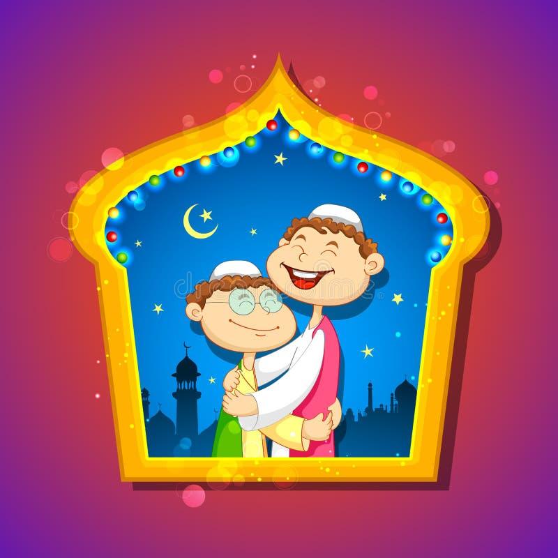 Leute, die Eid Mubarak umarmen und wünschen vektor abbildung