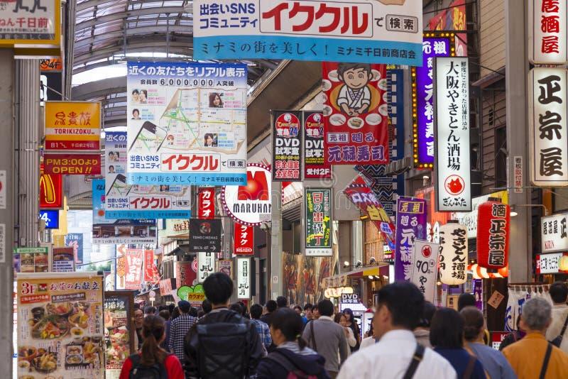Leute, die eine Einkaufsstraße in Osaka, Japan besuchen lizenzfreies stockbild