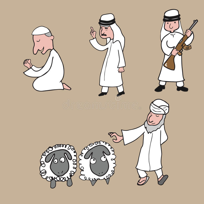 Leute-Moslems stock abbildung